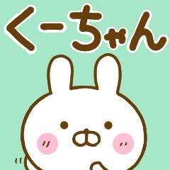 うさひな ☆くーちゃん専用☆
