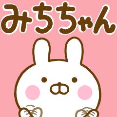 うさひな ☆みちちゃん専用☆