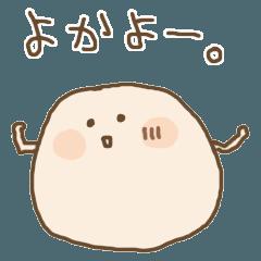 [LINEスタンプ] 博多弁のもっちーちゃん
