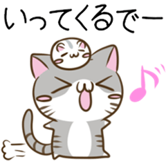 [LINEスタンプ] 静岡弁のキジトラねことハムスター 2 (1)