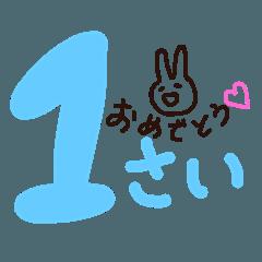 お誕生日おめでとう!1 (年齢別:1-40歳)