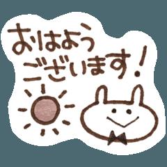 [LINEスタンプ] めんこいうさちゃん(敬語編)