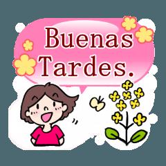 かわいい女子のあいさつ集(スペイン語版)