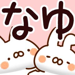 【なゆ】専用