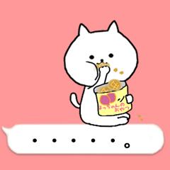 ◆◇ よっちゃん 専用 動くスタンプ ◇◆