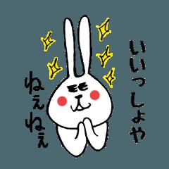 [LINEスタンプ] 北海道の言葉が好き4