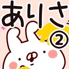 【ありさ】専用2
