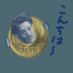 今度は動く!新旧お金すたんぷ3