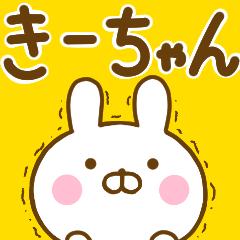 うさひな ☆きーちゃん専用☆