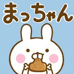 うさひな ☆まっちゃん専用☆