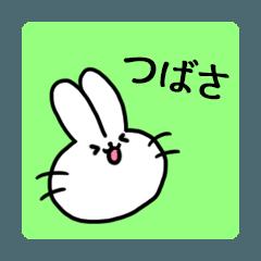 つばさスタンプ1(ウサギくん)