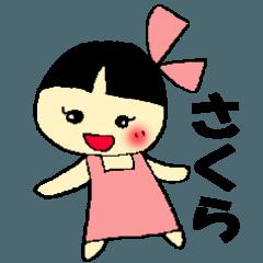 ☆さくらのスタンプ☆