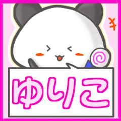 ★ゆりこ★名前スタンプfeat.甘パン