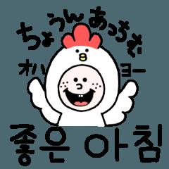 動く!可愛い女の子の韓国語❤️❤️