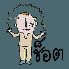 Lung Duke Toon (Wacky man) 2 By Dukedej