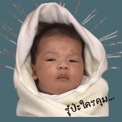 My Baby Nara v1