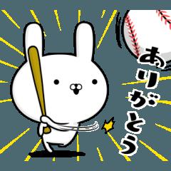 毎日使える‼野球好きの為のスタンプ