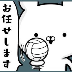 バレーボール好きの為の使えるスタンプ☆3