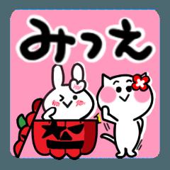 みつえさんが使うスタンプ(秋・冬・正月)