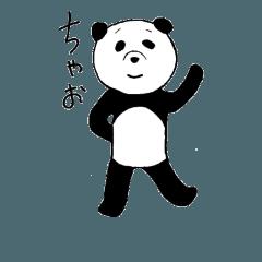 パンダのパン美ちゃん