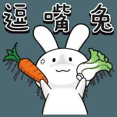 The Funny Rabbit