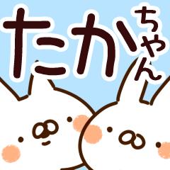 【たかちゃん】専用