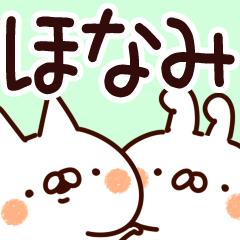 【ほなみ】専用