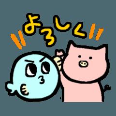 ぶたふぐスタンプ【①日常】