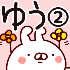 【ゆう】専用2