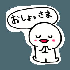 長野方言たち