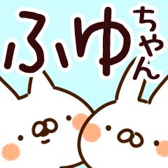 【ふゆちゃん】専用