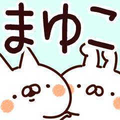 【まゆこ】専用