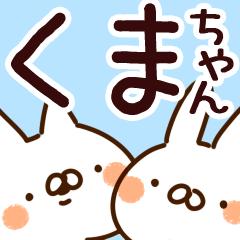 【くまちゃん】専用