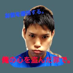 西田有志 第2弾
