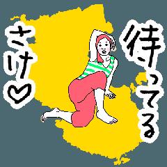 新・絵紀州妻図-exhucise-