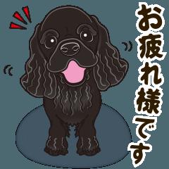 気軽にスタンプ アメコカ(ブラック)