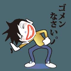 [LINEスタンプ] タケルくんのスタンプ (1)