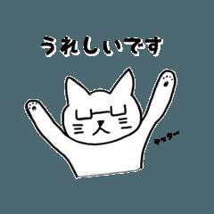 メガネなネコ ②