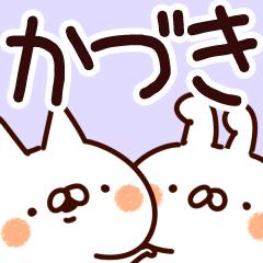 【かづき】専用