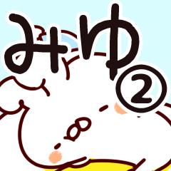 【みゆ】専用2