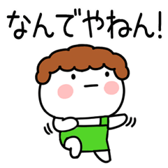 毎日使えるおかん@関西弁