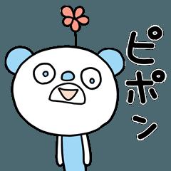 ふんわかクマ(基本セット)