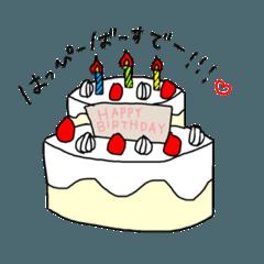 誕生日に使える可愛いスタンプ