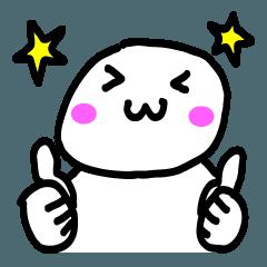 [LINEスタンプ] シンプルヒューマンの日常生活 (1)