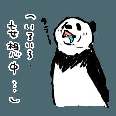 てきとーパンダ7 秋冬特別編