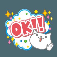 日常会話で使いやすい白ネコのスタンプ