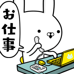 仕事のできる☆容疑者ウサギ