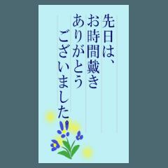 [LINEスタンプ] 便箋風のスタンプ