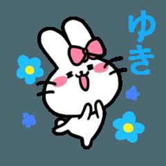 ゆきスタンプ2(ウサギちゃん)