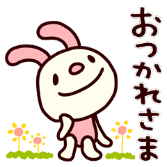 シャカリキうさぎ2(あいさつ編)